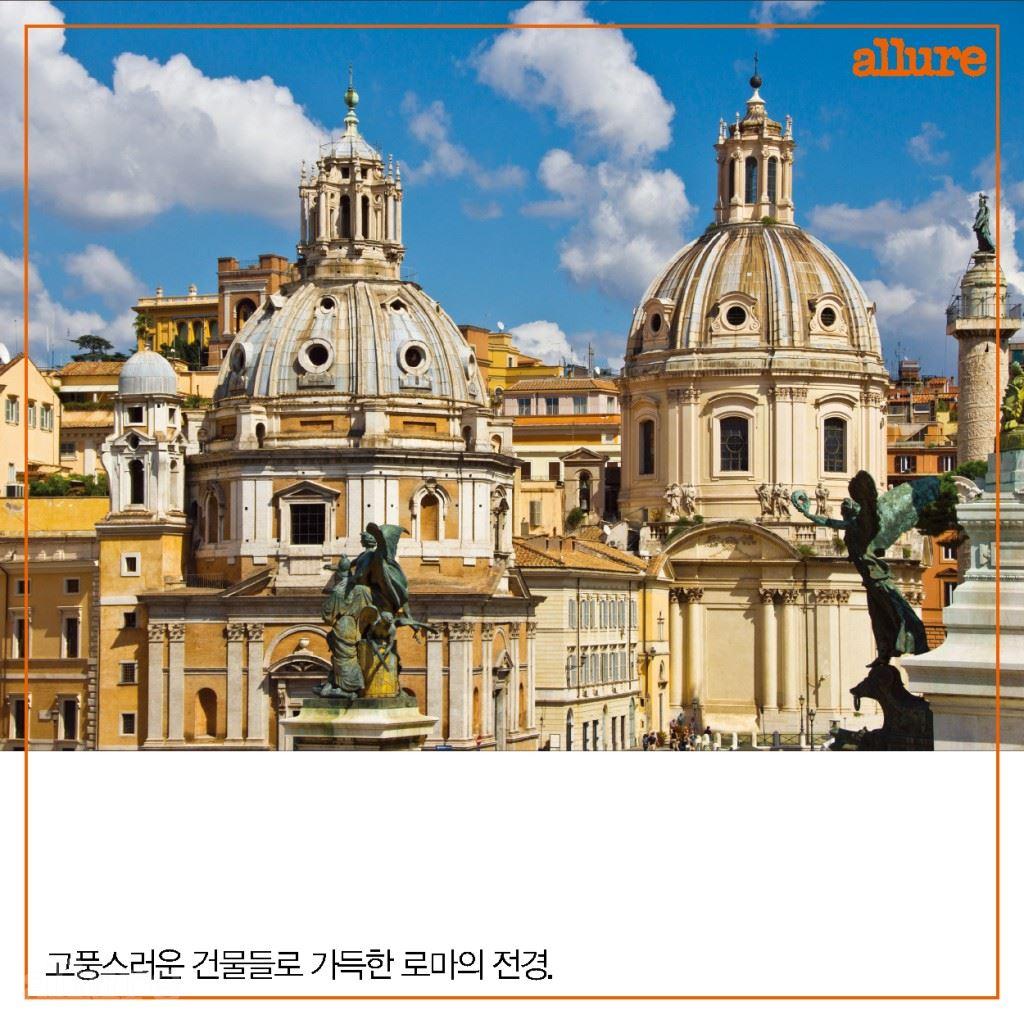 1610-여전히 로마 7