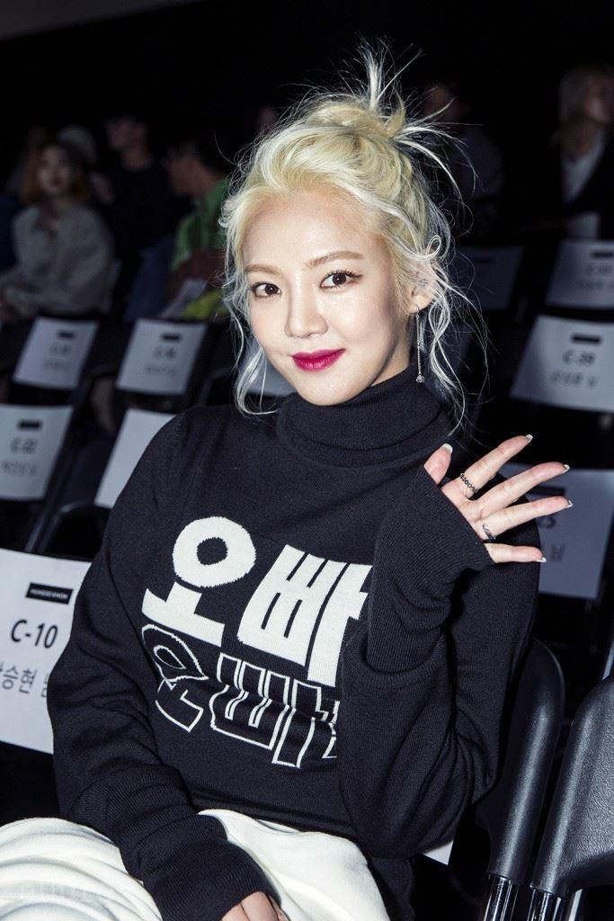 소녀시대 효연