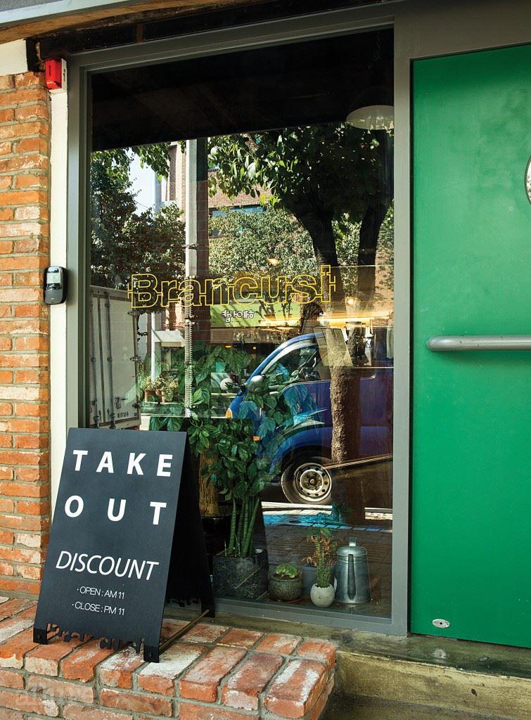 초록색 문이 인상적인 브랑쿠시의 외부 모습.