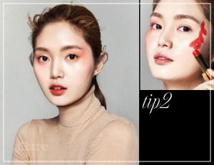be-립스틱, 무한 활용3