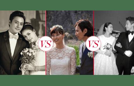 세기의 커플은 누구?