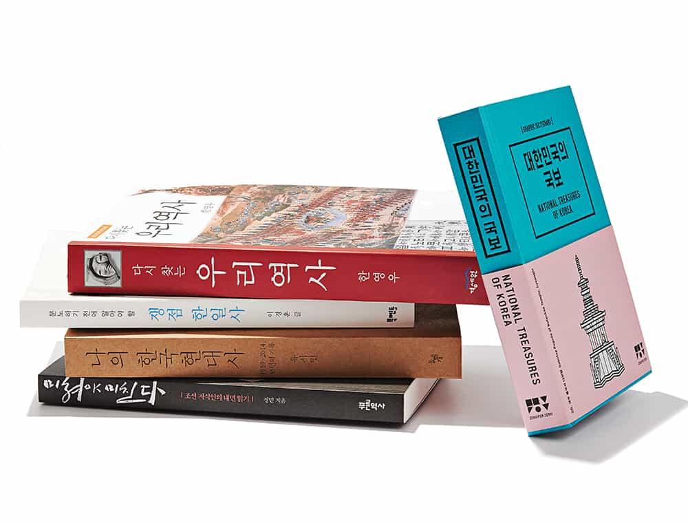 fe-한국사 읽는 시간1