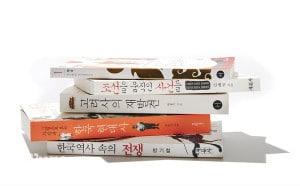 fe-한국사 읽는 시간2
