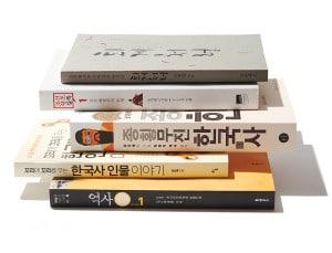 fe-한국사 읽는 시간3
