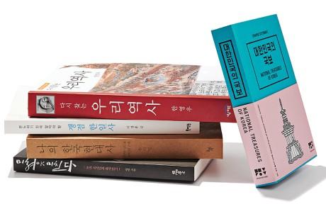 한국사 읽는 시간 <1>