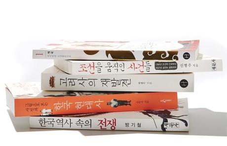 한국사 읽는 시간 <2>
