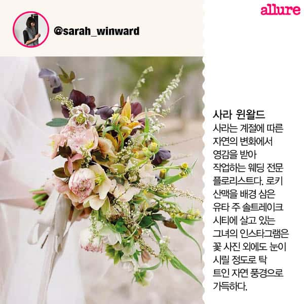 1704_Flower in hand2