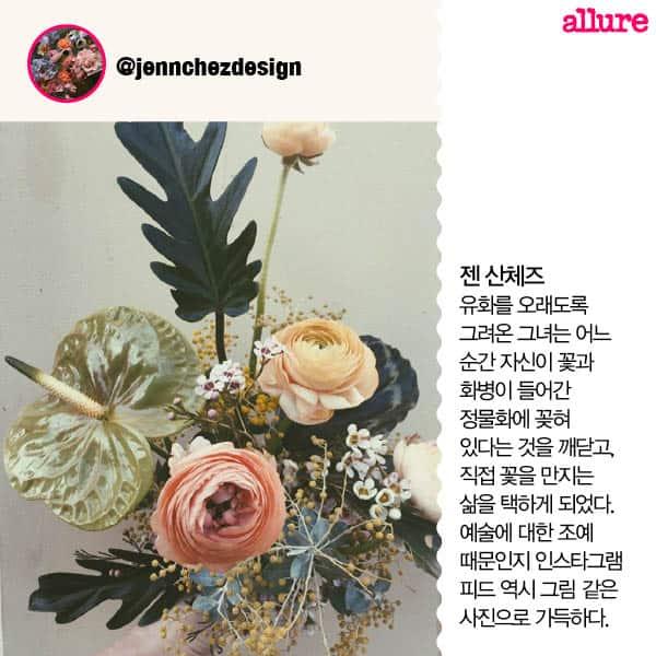 1704_Flower in hand3