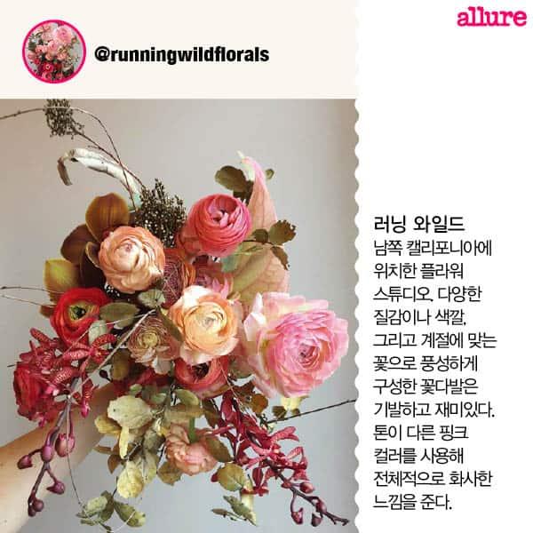 1704_Flower in hand4