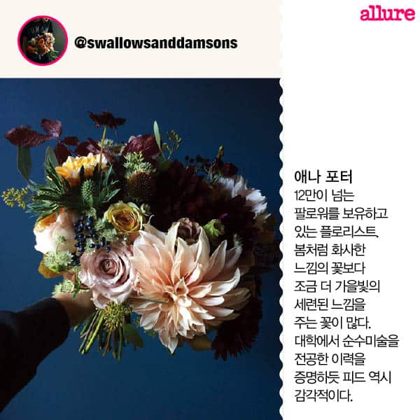 1704_Flower in hand6
