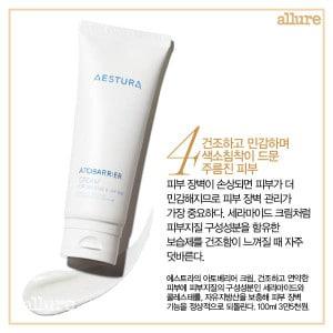 1703_8 Skin Types5