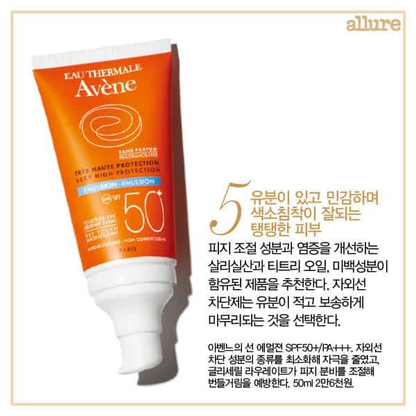 1703_8 Skin Types6