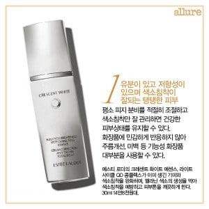 1703_8 Skin Types11