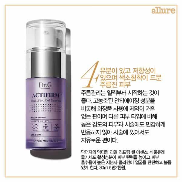 1703_8 Skin Types14