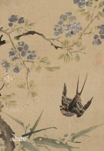 심사정, 연비문행, 견본채색, 21.8×15cm, 간송미술관 소장(간송미술문화재단 제공)