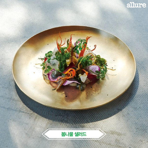 1704-오감을 깨우는 샐러드6