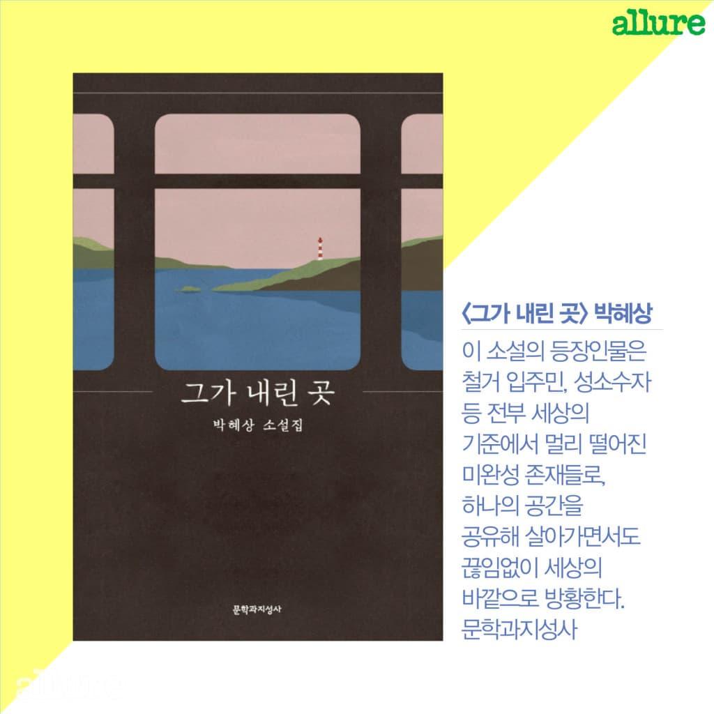 1704_4월의 새 책4