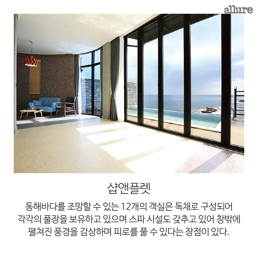 KAKAO_바다와 수영장 사이3