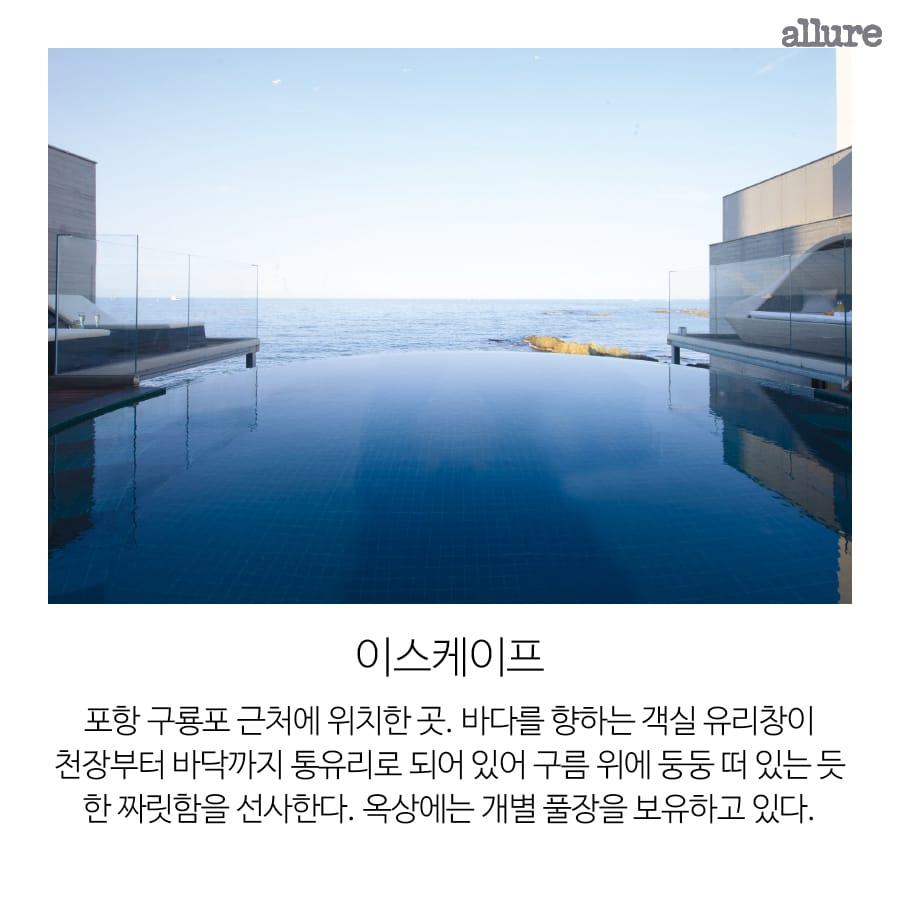KAKAO_바다와 수영장 사이6