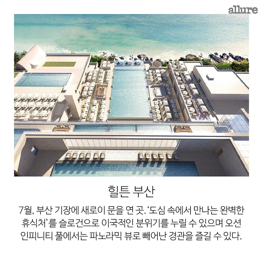 KAKAO_바다와 수영장 사이8