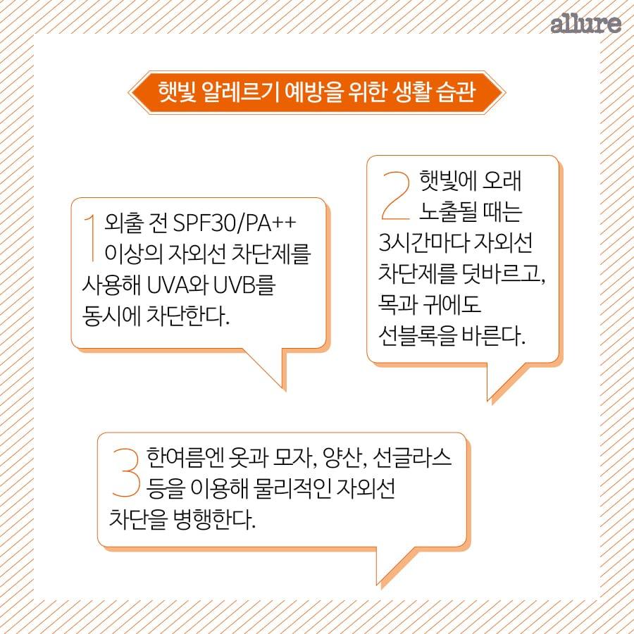 CARD_햇빛주의보4