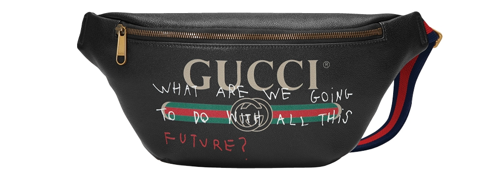 송아지 가죽 소재 가방은 1백50만원, 구찌(Gucci).