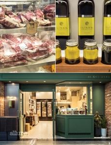 고기를 진공 포장 상태로 판매한다. 2 고기의 풍미를 더하는 올리브 오일. 3 유럽식 부티크 정육점을 연상케 하는 외관.