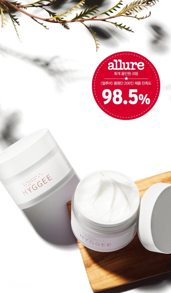 하나만으로도 피부를 촉촉하고 건강하게 가꾸는 휘게의 올인원 크림.