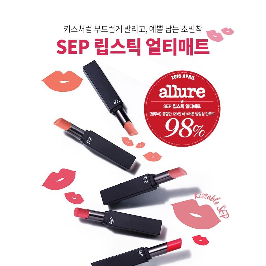 SEP카드뉴스_수정