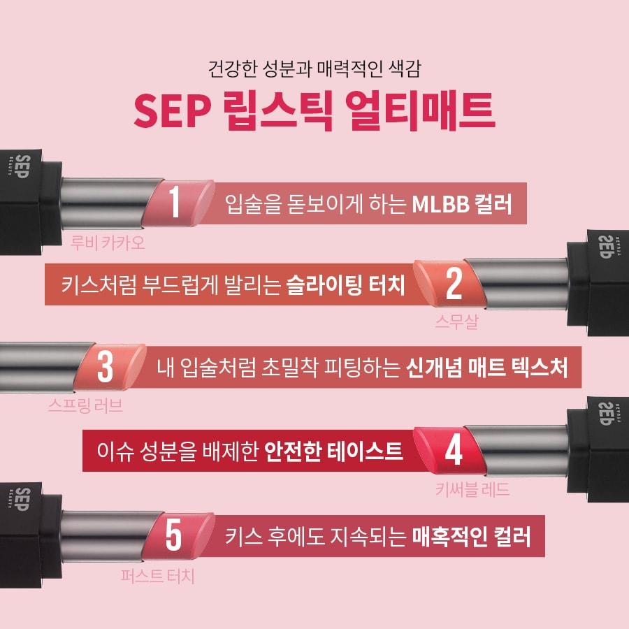 SEP카드뉴스_수정2