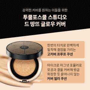 투쿨포스쿨_카드뉴스_2차수정3