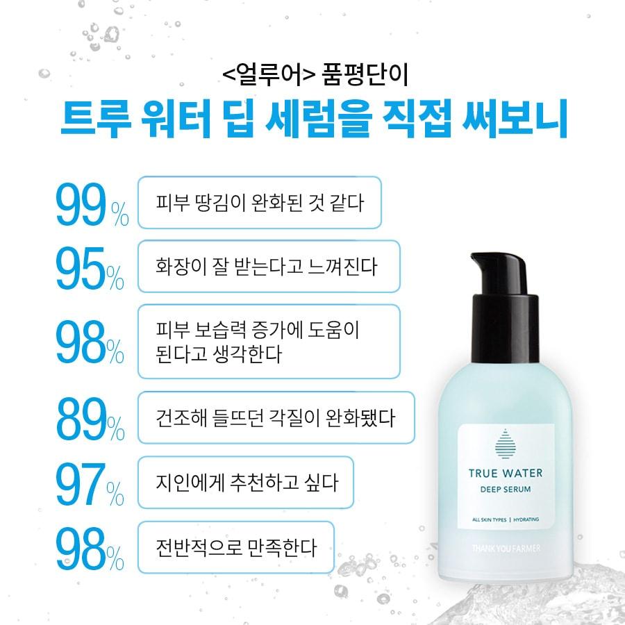 땡큐파머_카드뉴스3