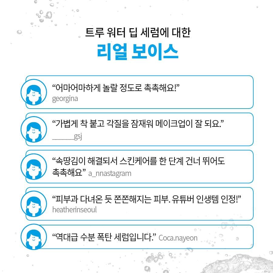 땡큐파머_카드뉴스4