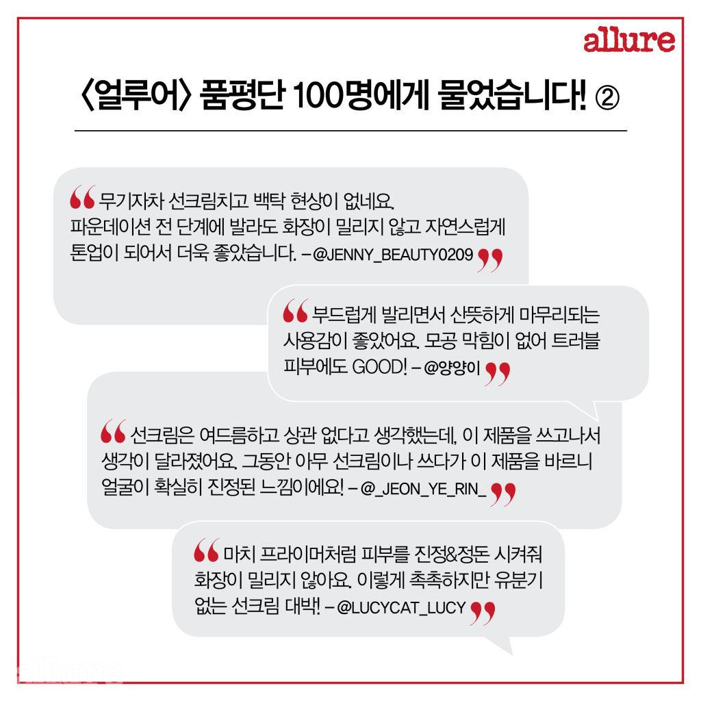 CARD 셀퓨젼씨_최종-5