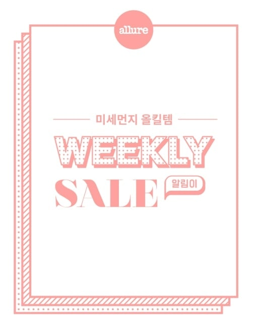 weekly_sale_cover