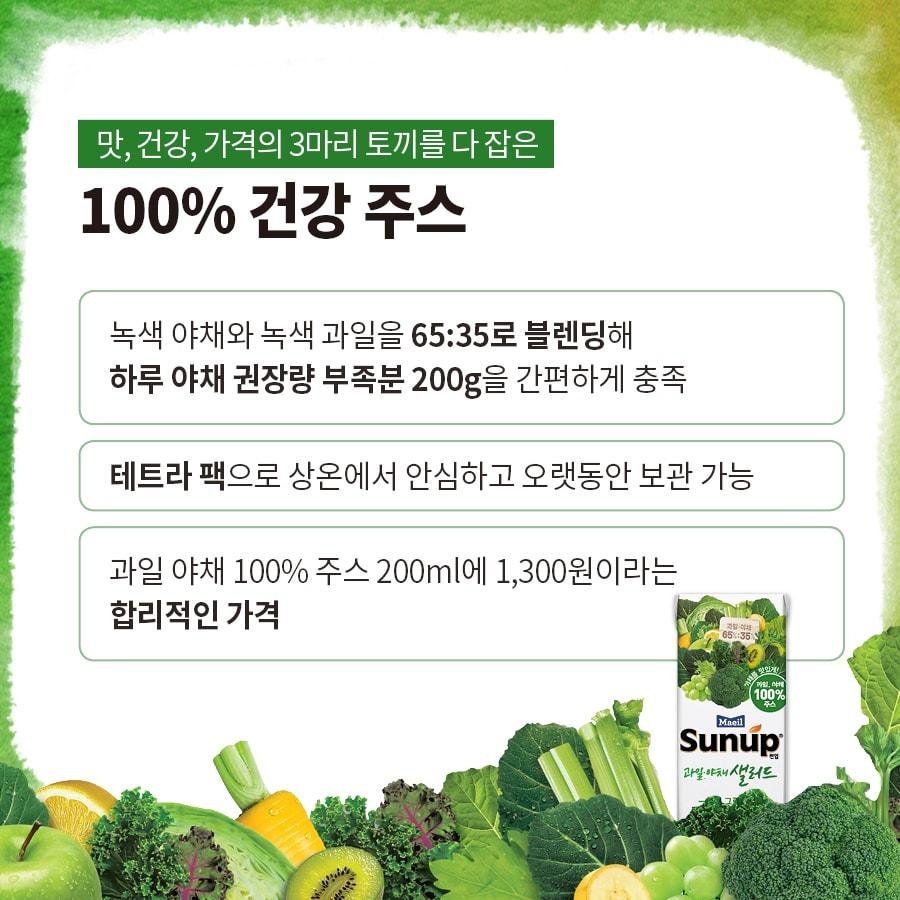 썬업카드뉴스_시안재수정3