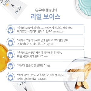 비쉬카드뉴스_재수정4
