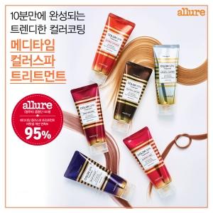 CARD_메디타임