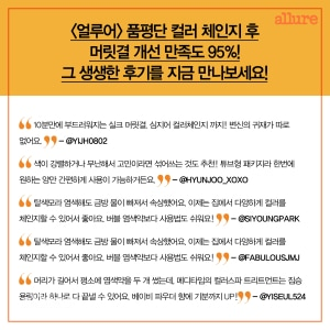 CARD_메디타임5