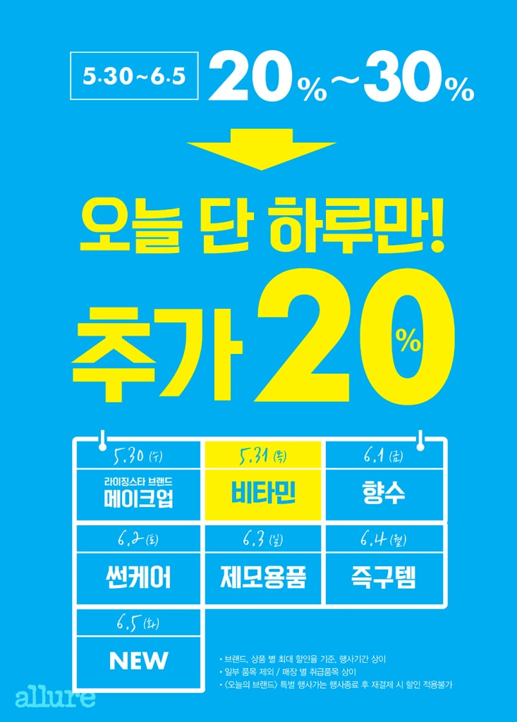 weekly_sale_03_2