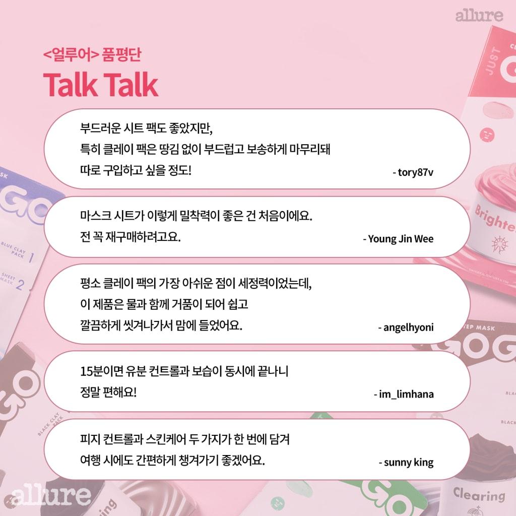 저스트고고_카드뉴스_2차수정_07