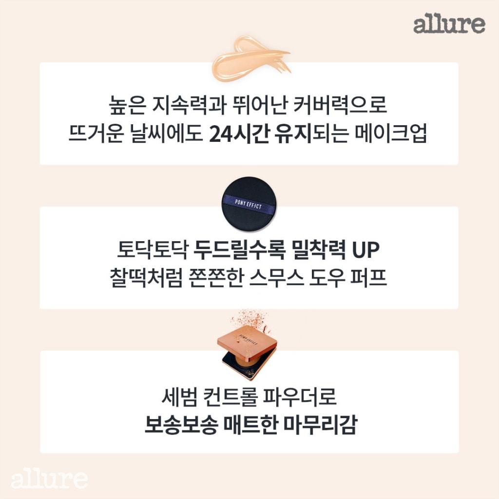 2(수정)