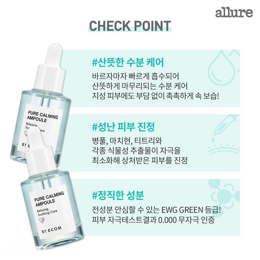 바이애콤_카드뉴스_2-수정