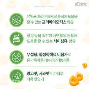 둘코화이버_카드뉴스3