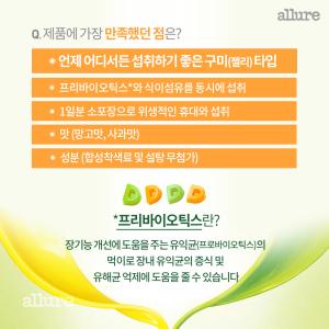 둘코화이버_카드뉴스5