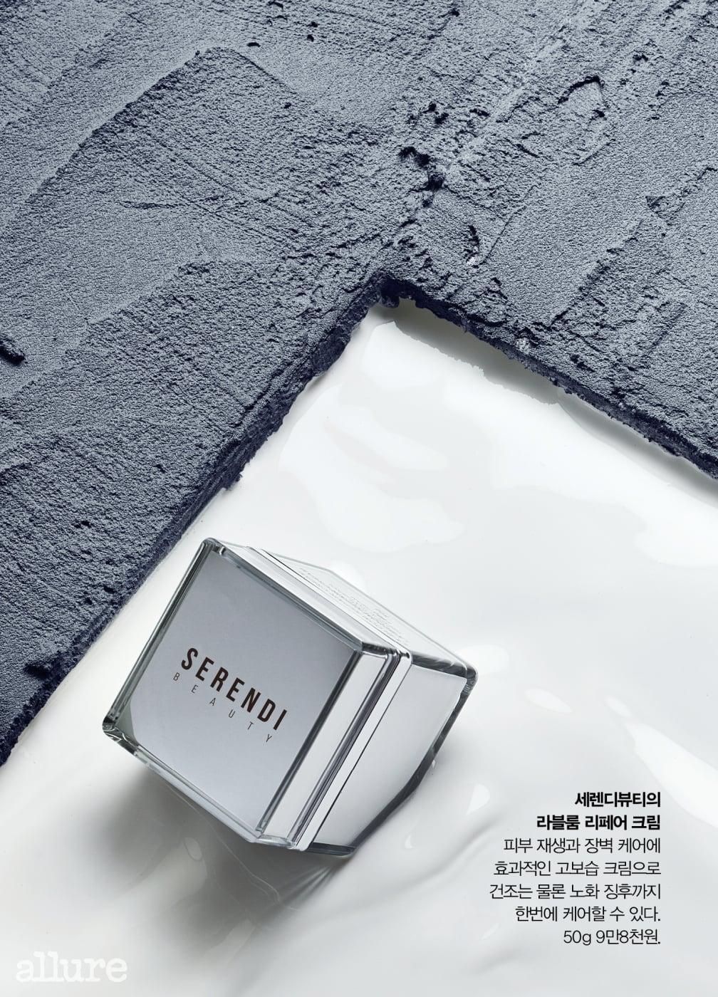 1901_NAVER post_고보습 스페셜-9