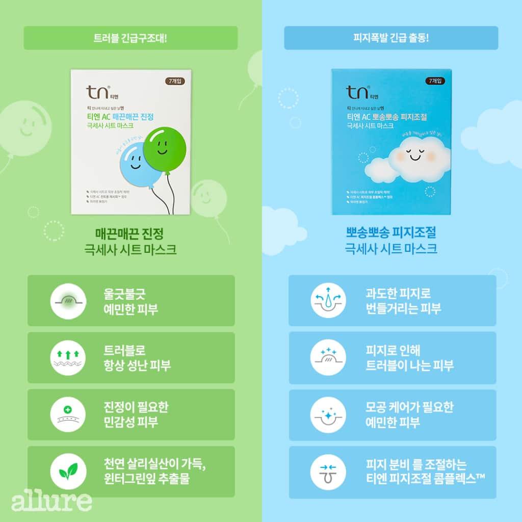 티엔_카드뉴스3