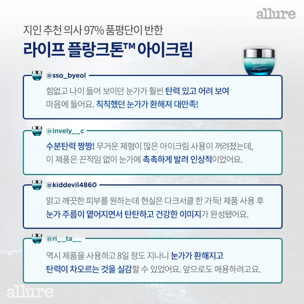 비오템_카드뉴스5