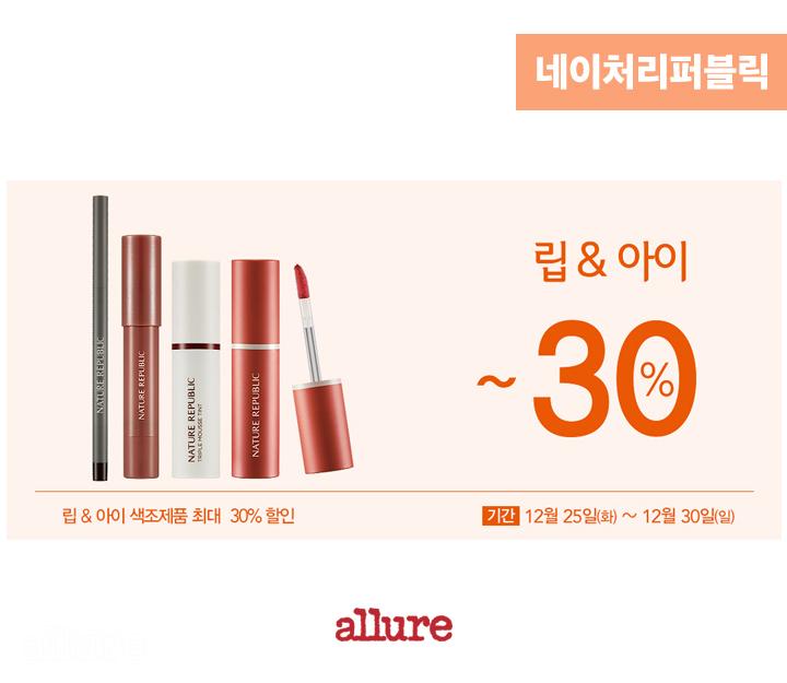 weekly_sale_06