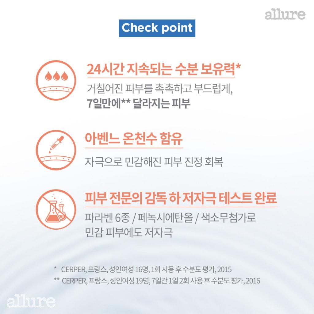 아벤느_카드뉴스2